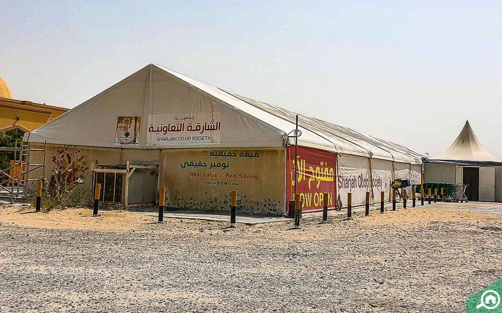 Sharjah Cooperative Society near Al Suyoh