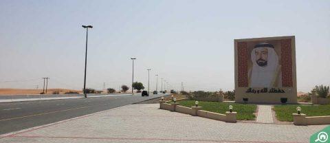 Al Manama, Ajman