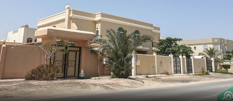 Al Mirgab Sharjah
