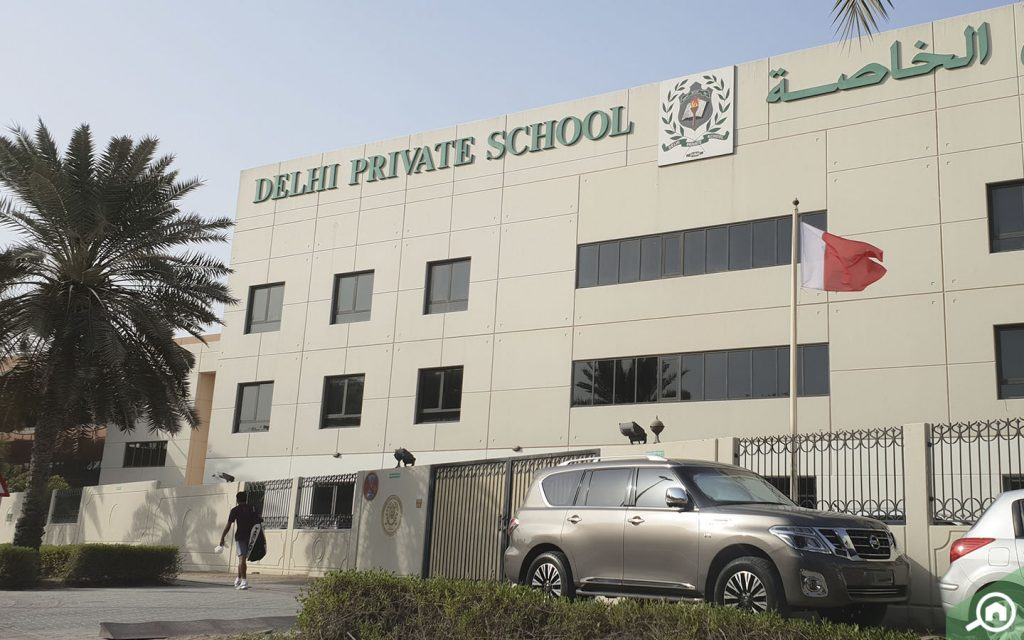 Entrance of Delhi Private School