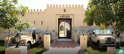 King Faisal Street, Umm Al Quwain