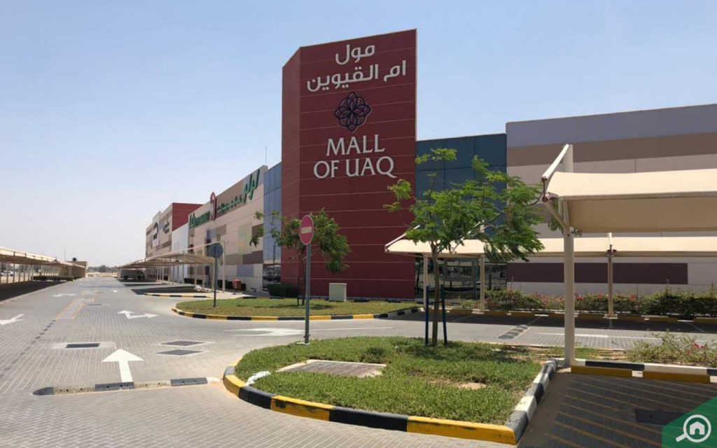outside view of Mall of UAQ