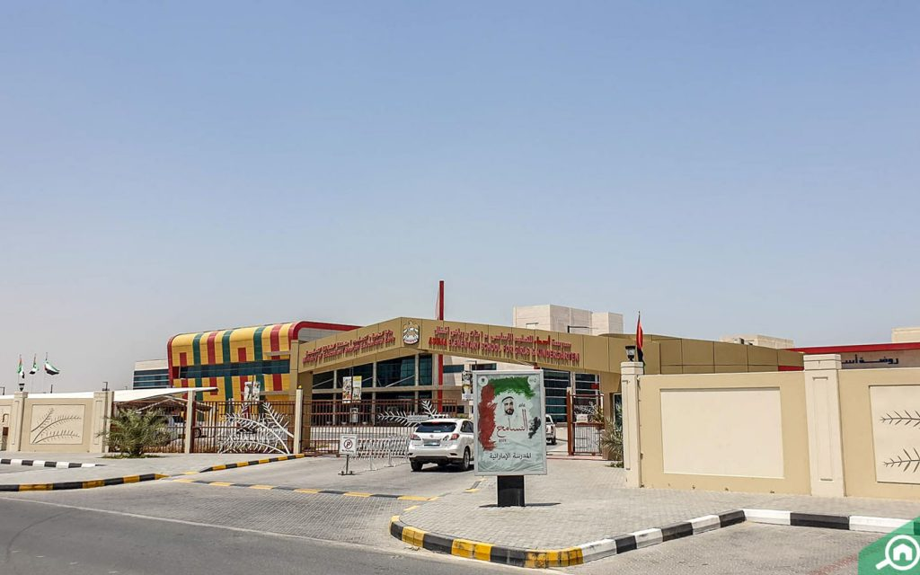 Al Asma Elementary School for Girls and Kindergarten, Al Noaf Sharjah