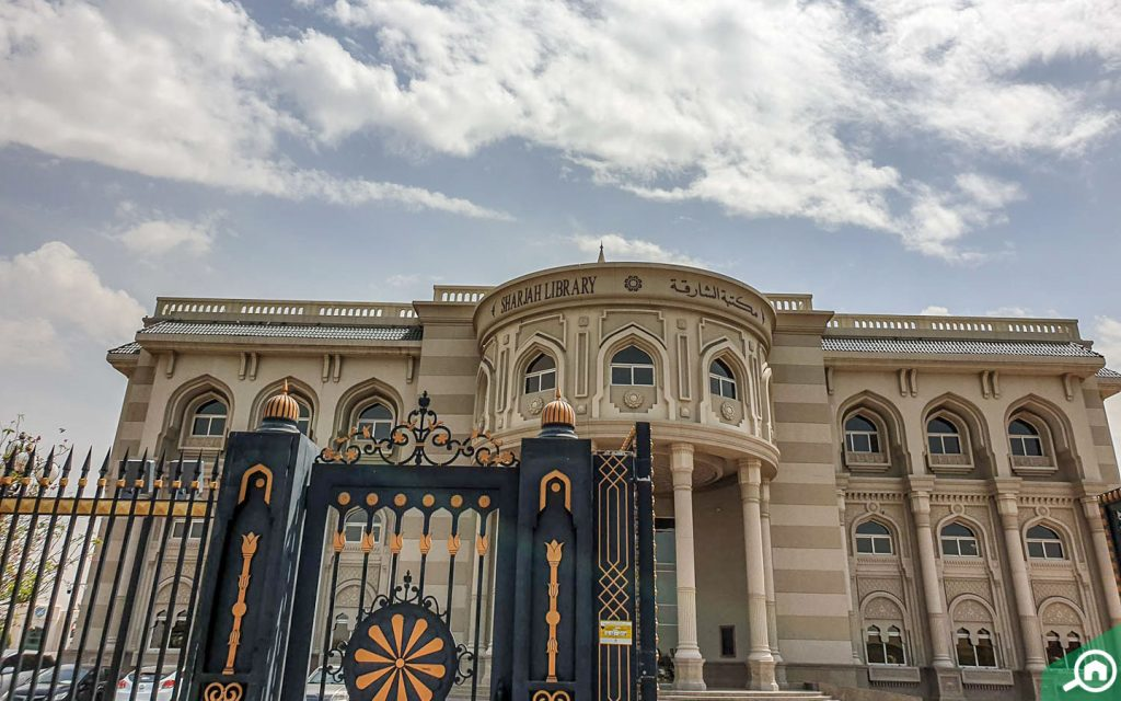 Gate of Sharjah Library