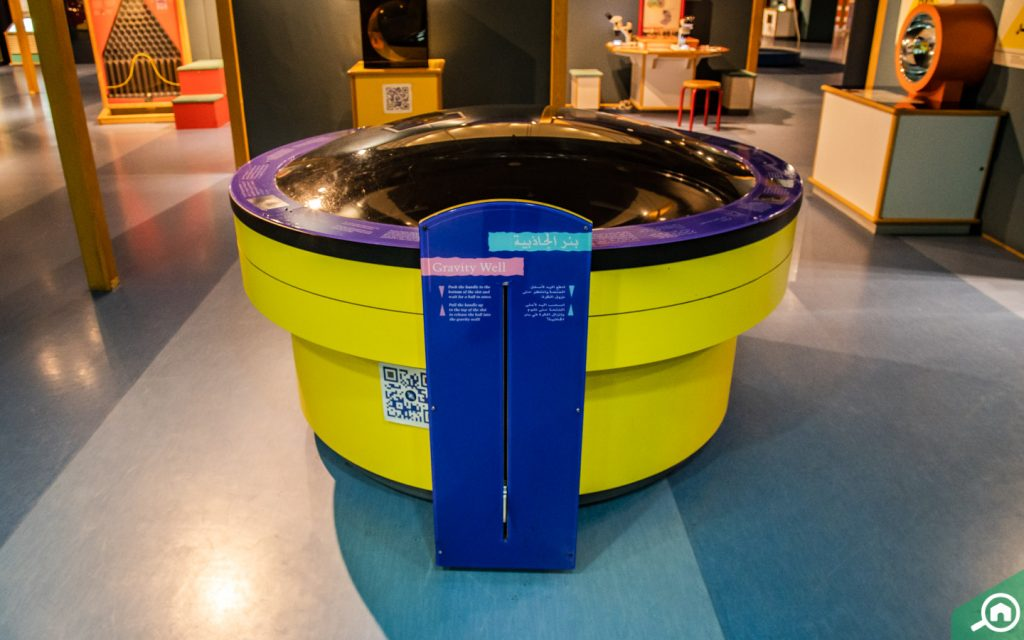 Gravity Well in Sharjah Science Museum