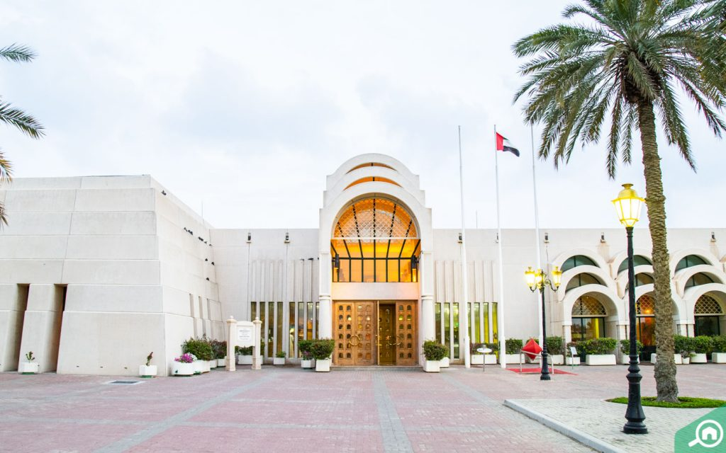 Entrance of Sharjah Science Museum