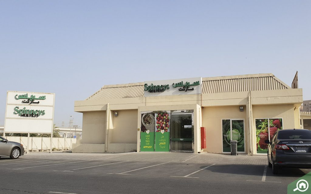 Entrance of Spinneys Market