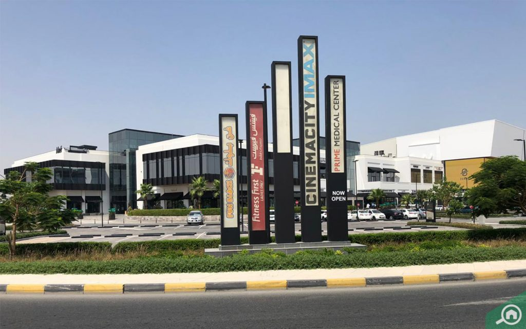 outside view of zero 6 mall sharjah