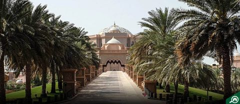 Al Maqam, Al Ain