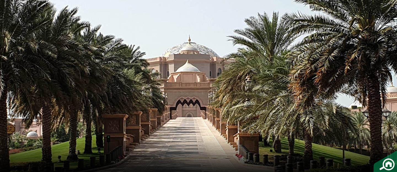 al maqam area guide