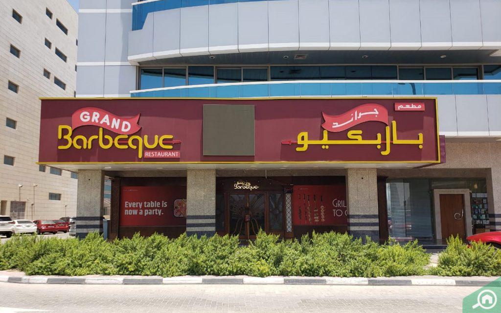 grand barbeque restaurant