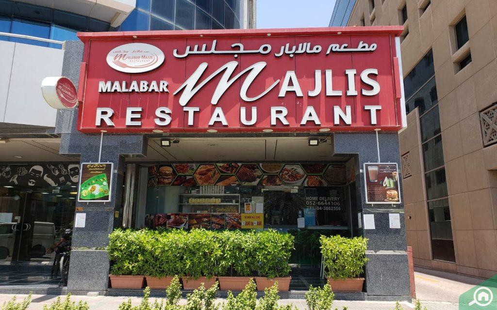 Malabar majlis restaurant