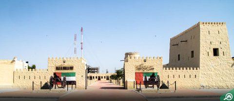 Al Raudah, Umm Al Quwain