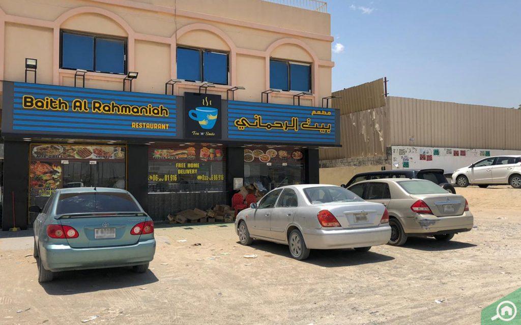 Bait Al Rahmaniah Restaurant