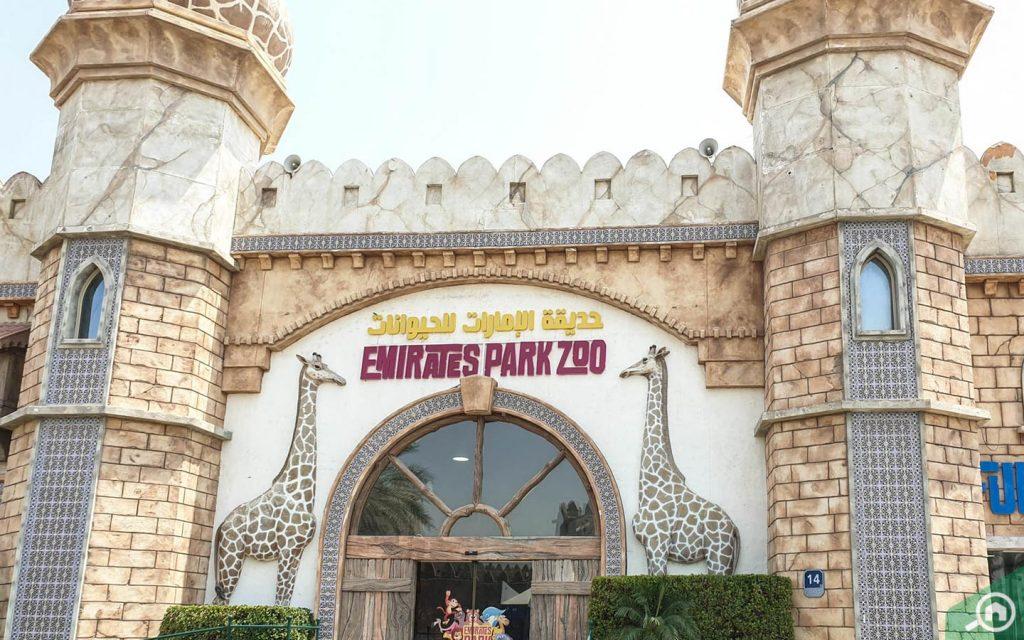 Emirates Park Zoo entrance