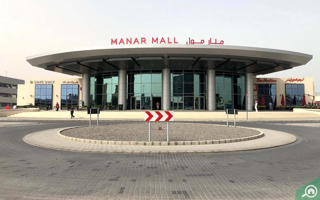 Manar Mall outside view