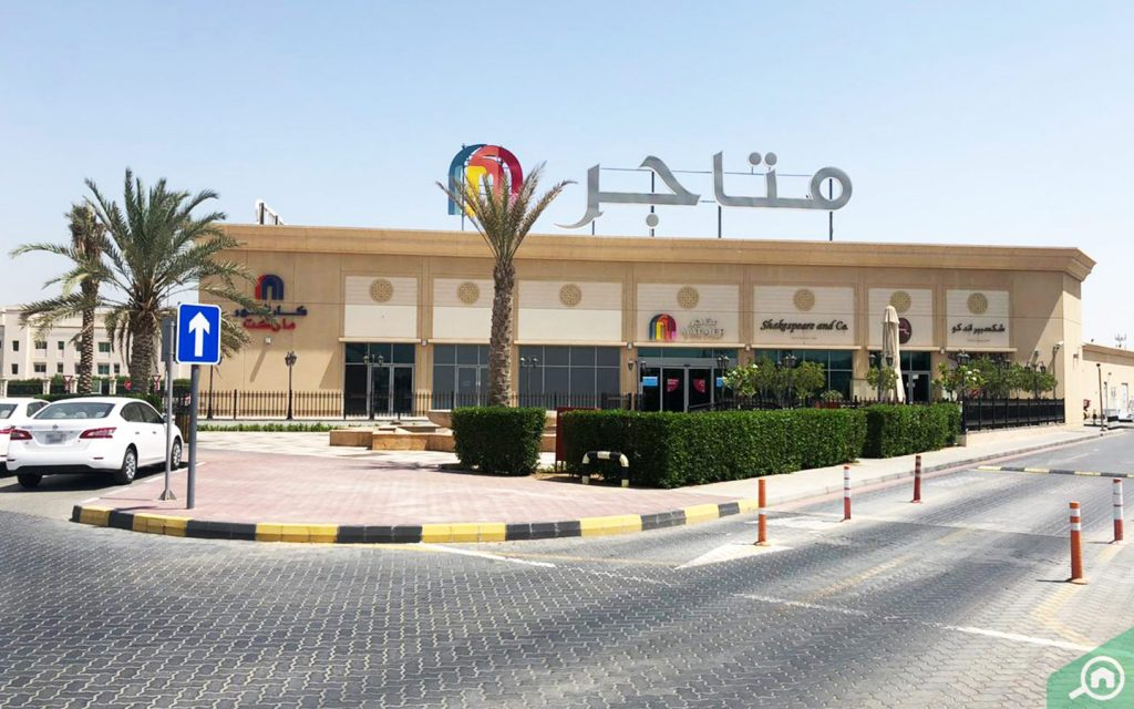 Street view of Matajer Al Juraina