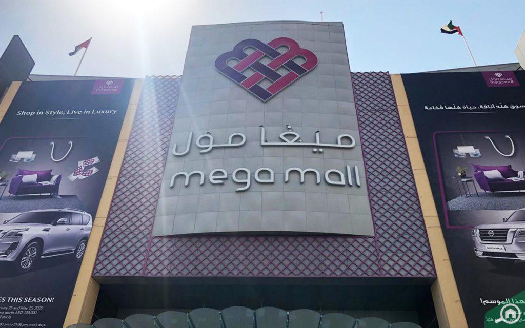main entrance mega mall sharjah