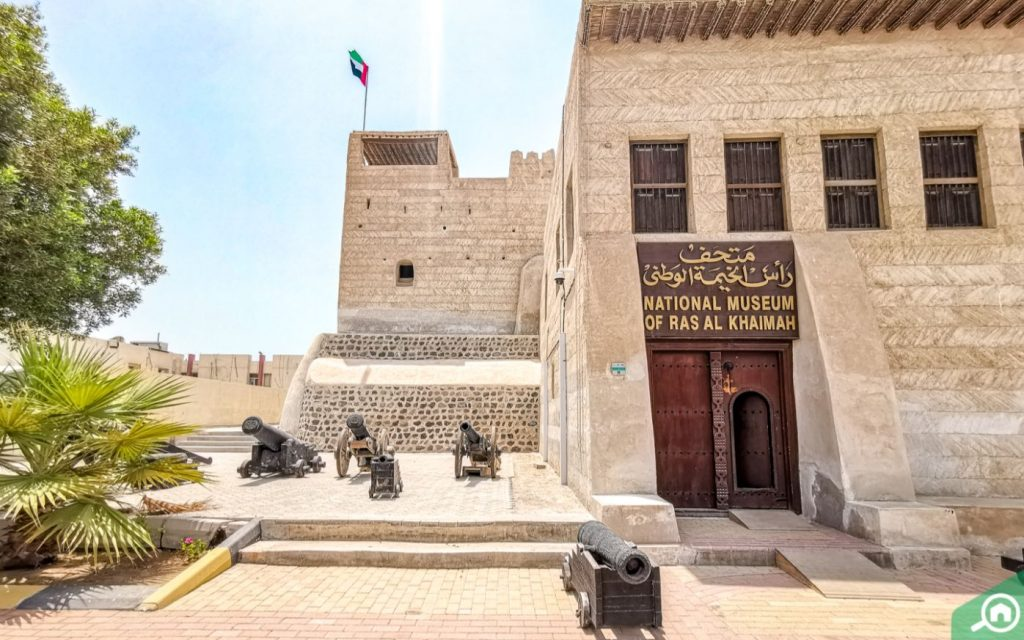National Museum of RAK