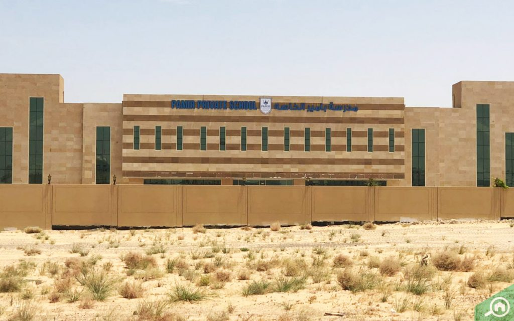 Building of Pamir Private School