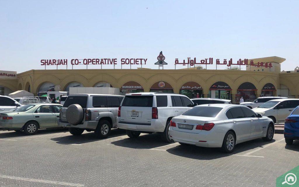 entrance of Sharjah Cooperative Society
