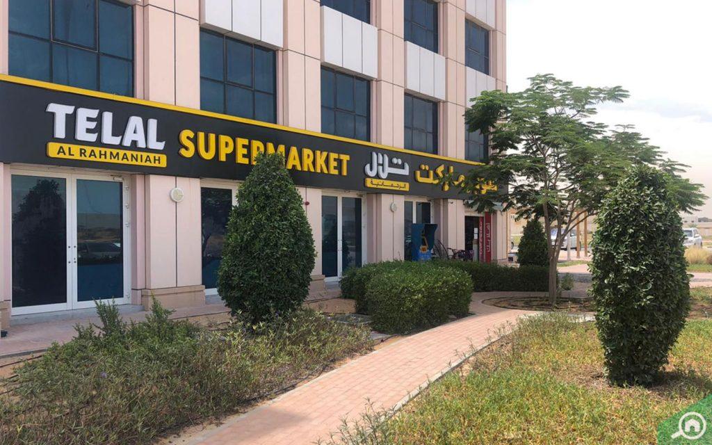 Supermarket in Al Rahmaniya