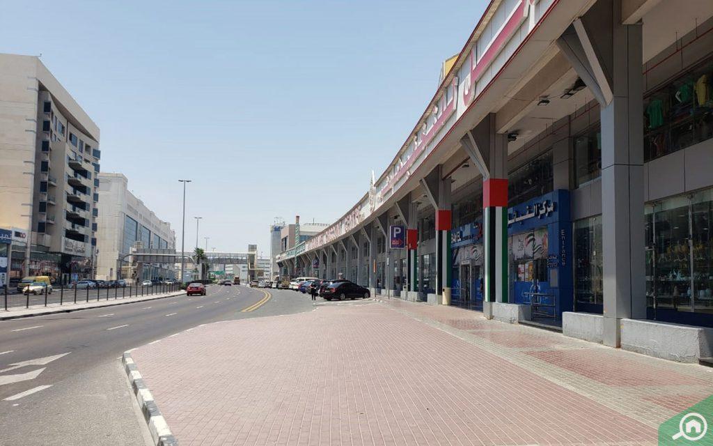 al khabisi al kabayel discount centre
