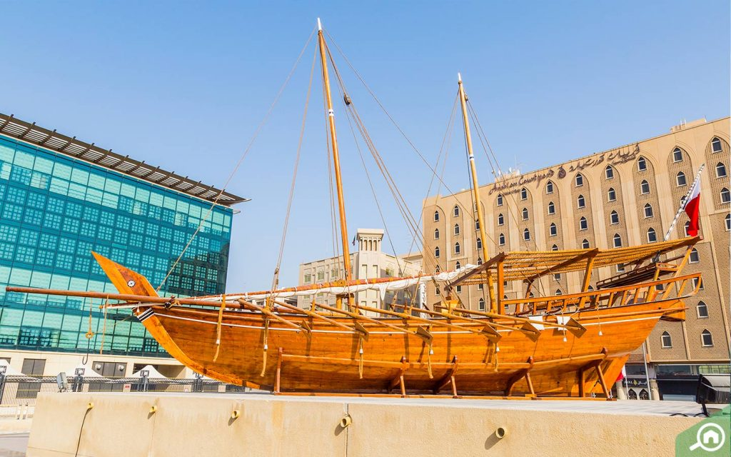 Dubai Museum Arabian Dhow