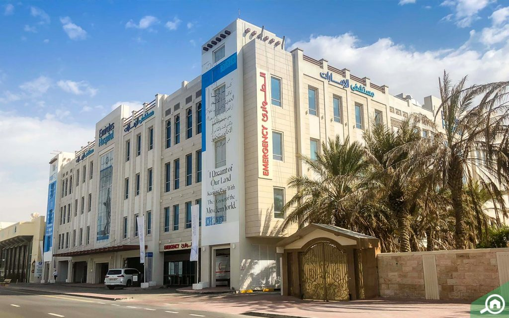 مستشفى الإمارات