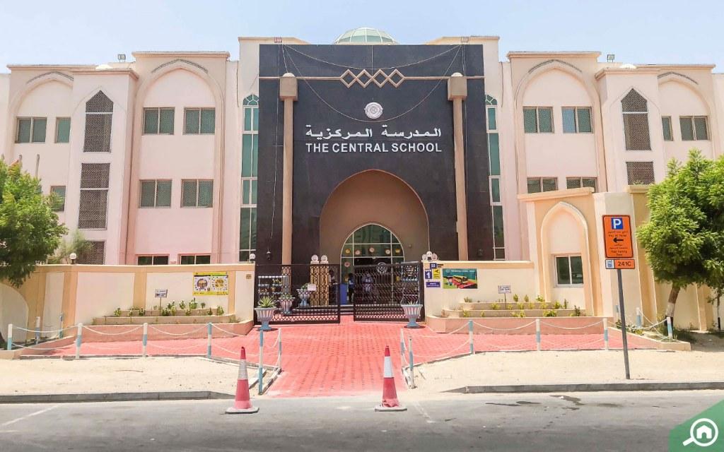 المدرسة المركزية