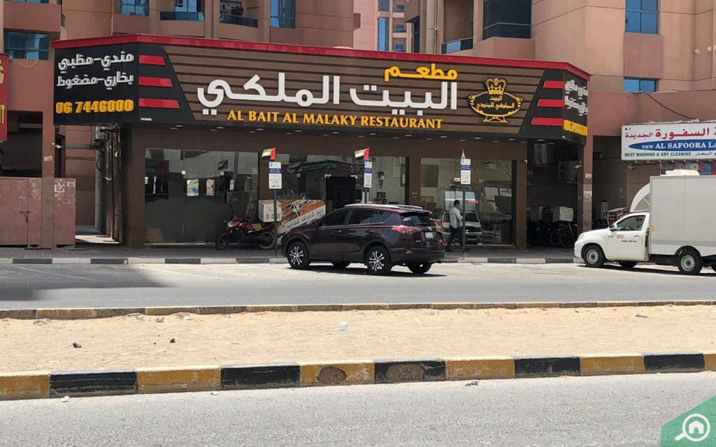 Restaurant in Al Nuaimiya