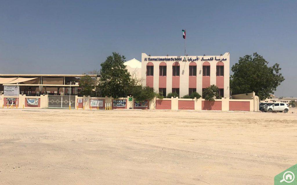 A view of Al Kamal American School