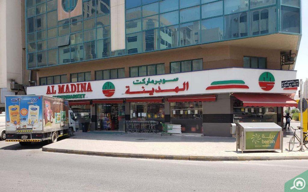 Al Madina Supermarket