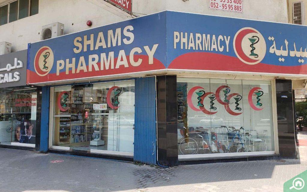 Al Shams Pharmacy