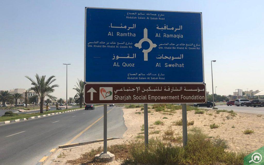 Street view in Al Ramtha