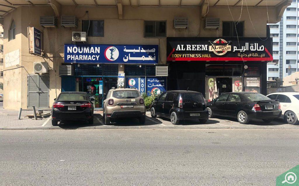 Outside view of Al Reem Gym
