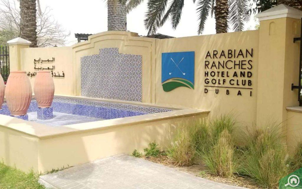 entrance of Arabian Ranches Golf Club in Dubai