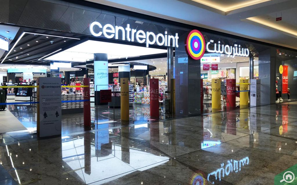 centrepoint shop in oasis mall sharjah