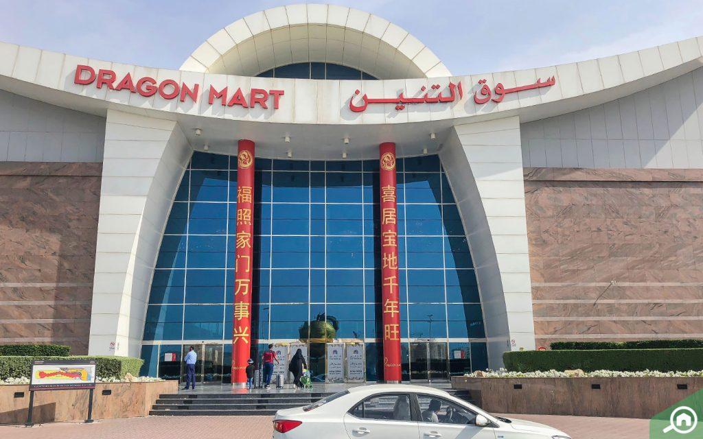 Entrance of Dragon Mart Dubai