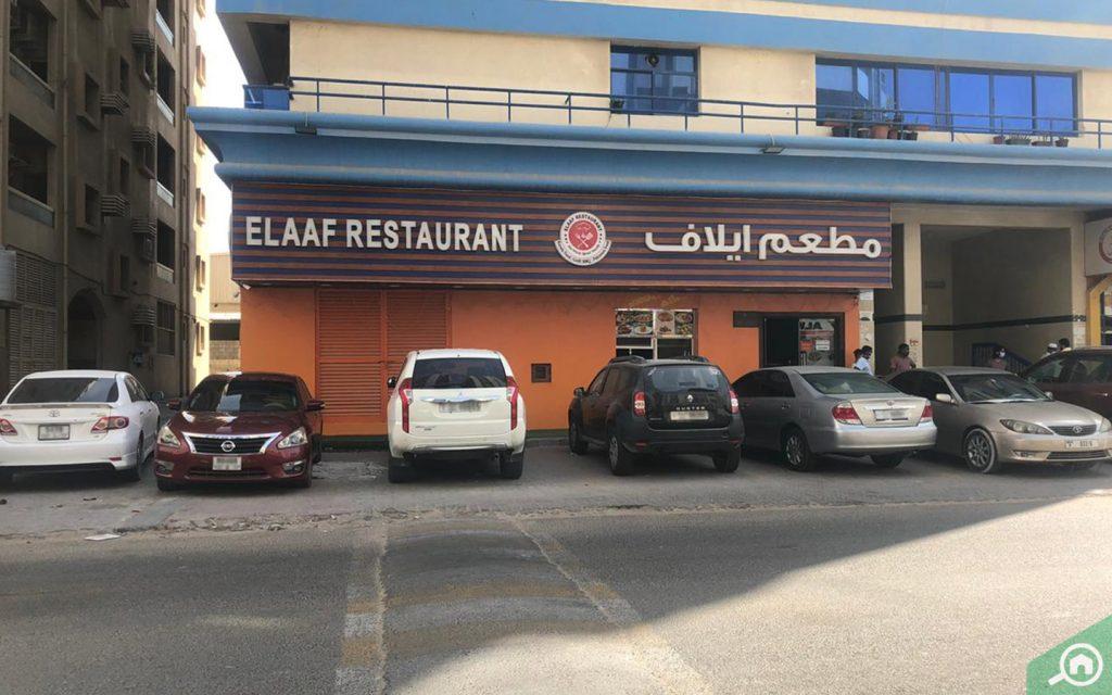 Elaaf Restaurant, Ajman Industrial Area