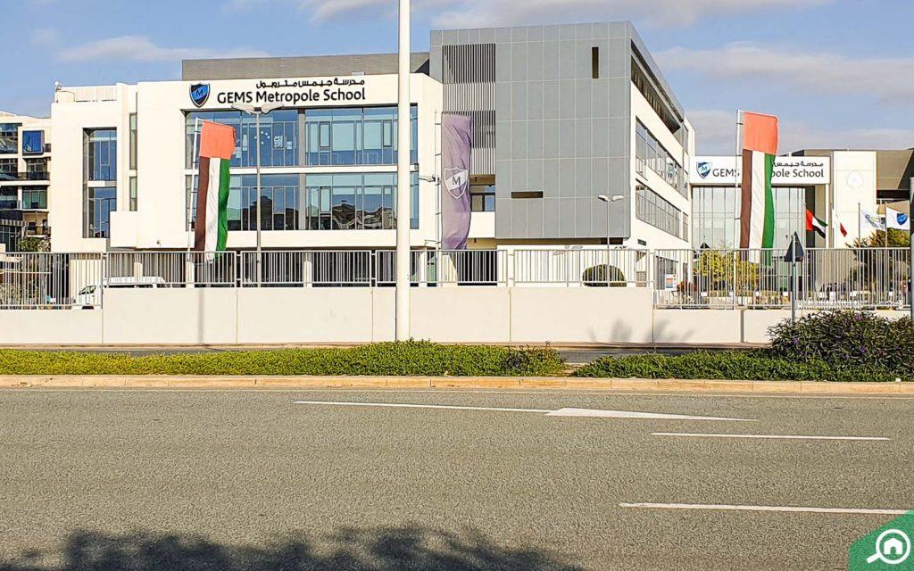 Gems metropole school in motor city