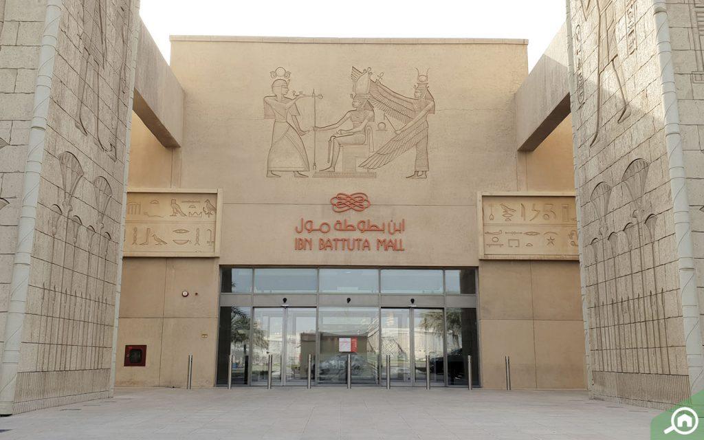 Entrance of Ibn Battuta Mall