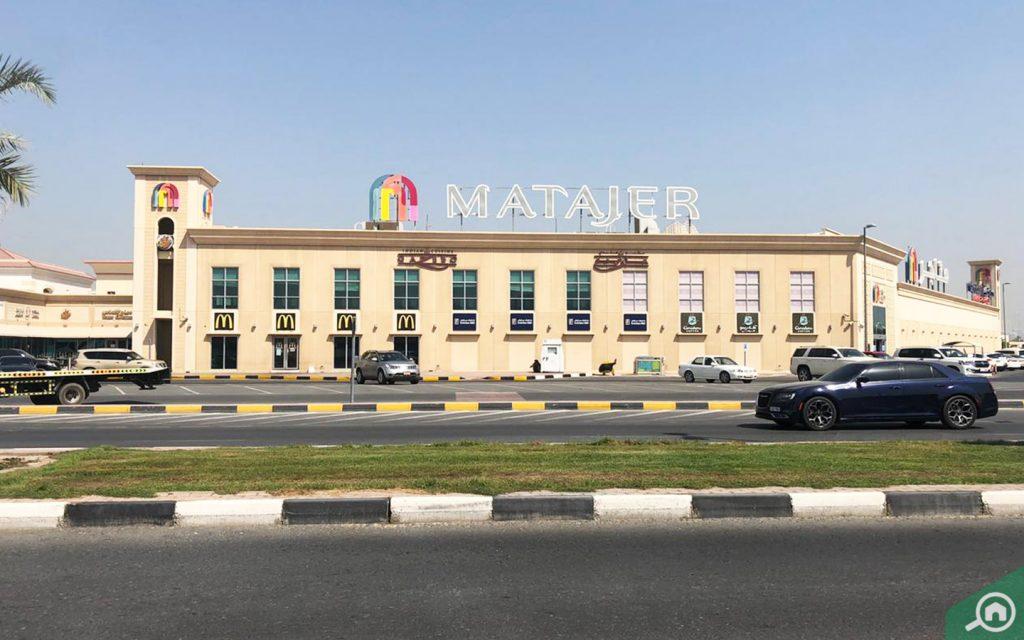 Matajer Al Quoz shopping mall