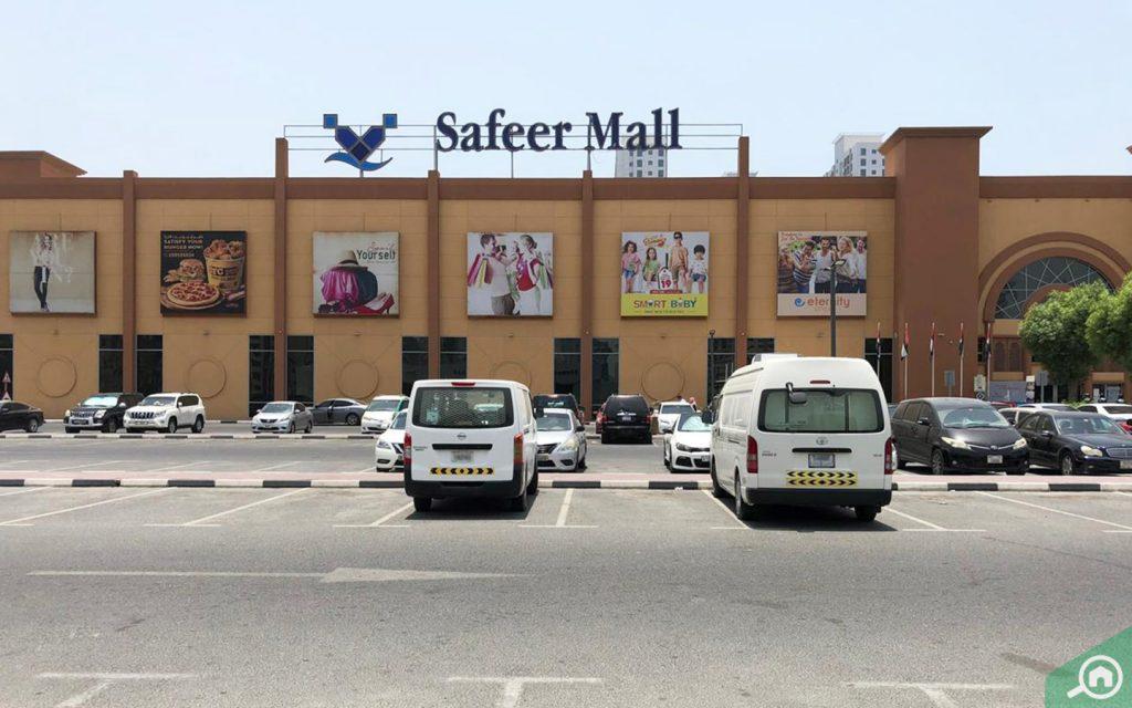 Safeer Mall Ajman