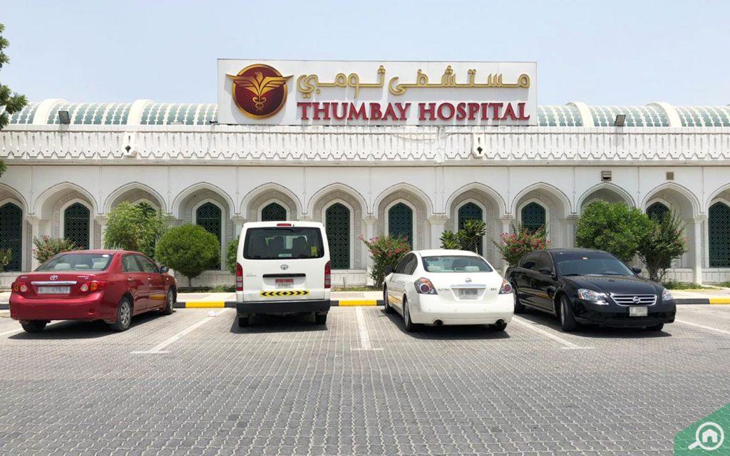 Thumbay Hospital Al Nuaimiya
