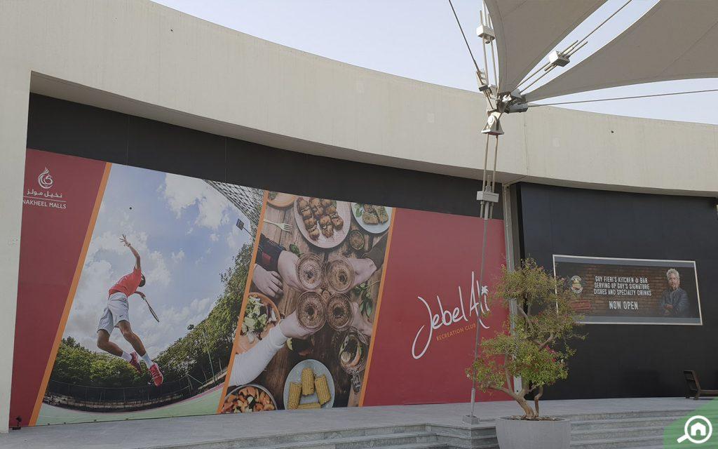 main Jebel Ali Recreational Club