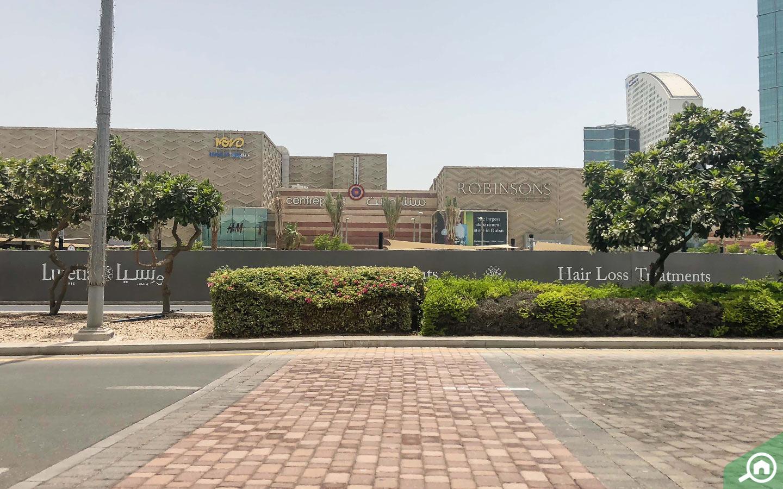 سينما نوفو في دبي فستيفال سيتي مول