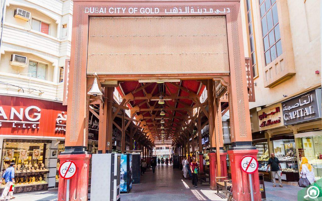 entrance of deira gold souk