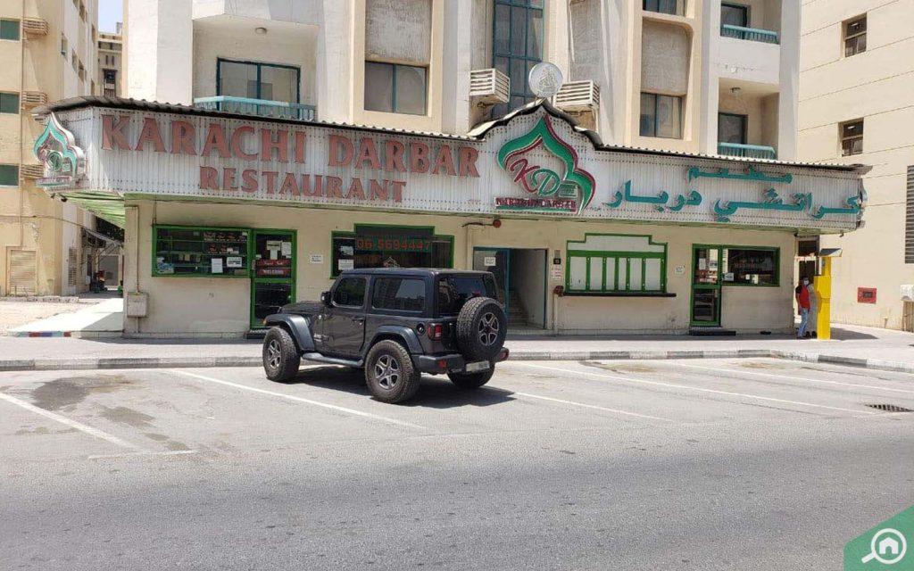 مطعم كراتشي دربار