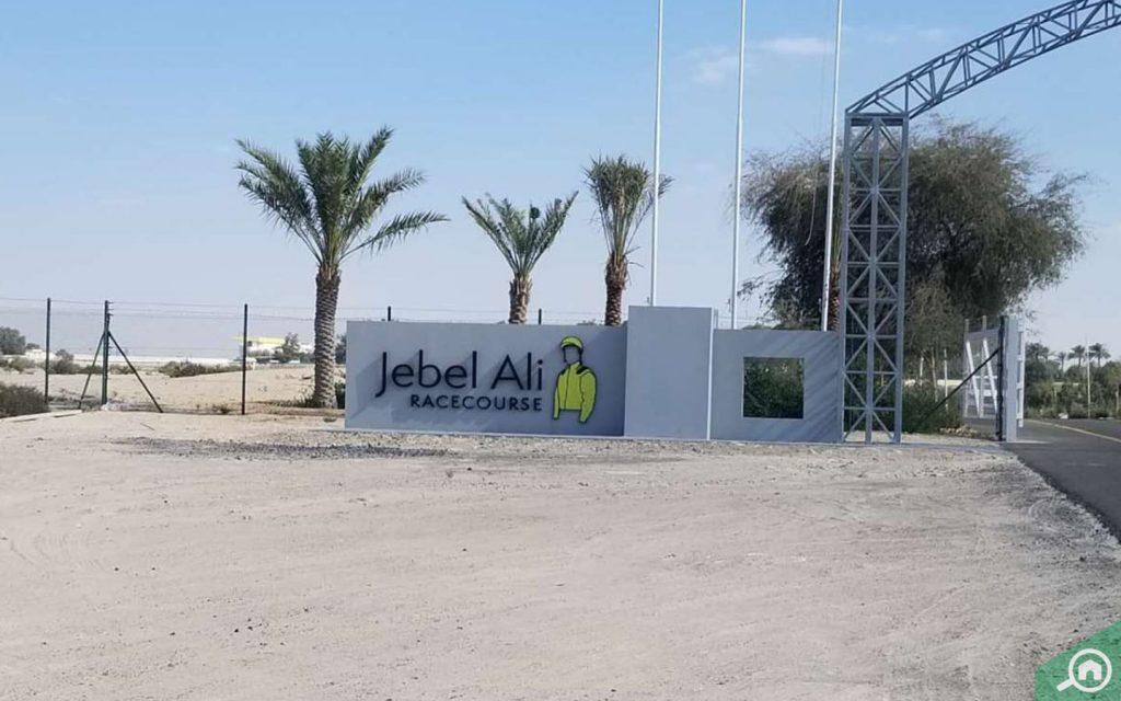 An outside view of Jebel Ali Racecourse